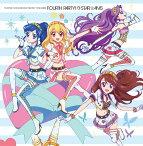 TVアニメ『アイカツ!』挿入歌ミニアルバム[CD] / STAR☆ANIS