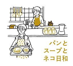 WOWOW連続ドラマW パンとスープとネコ日和 オリジナル・サウンドトラック[CD] / TVサントラ