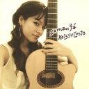 藝人名: K - イエマンジャ (海の女神)[CD] / ケイシー・コスタ