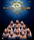 モーニング娘。ライブ初の武道館〜ダンシング ラブ サイト2000春〜 Blu-ray / モーニング娘。