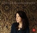 モーツァルト:ピアノ・ソナタ全集 [完全生産限定盤] [Blu-spec CD2][CD] / 仲道郁代