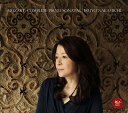 Composer: Na Line - モーツァルト:ピアノ・ソナタ全集 [完全生産限定盤] [Blu-spec CD2][CD] / 仲道郁代