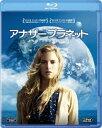 アナザー プラネット[Blu-ray] / 洋画