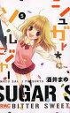 シュガー・ソルジャー 5 (りぼんマスコットコミックス)[本/雑誌] (コミックス) / 酒井まゆ/著