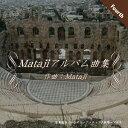 MATAJIアルバム曲集 4[CD] / MATAJI