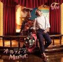 オールディーズ Music[CD] / TEE