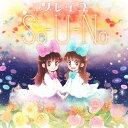 So-U-No[CD] / ソレイユ