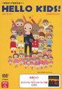 ハローキッズ! [DVD+CD][DVD] / 宮城まり子とねむの木学園のこどもたち