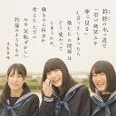 鈴懸の木の道で「君の微笑みを夢に見る」と言ってしまったら僕たちの関係はどう変わってしまうのか、僕なりに何日か考えた上でのやや気恥ずかしい結論のようなもの [Type A / CD+DVD][CD] / AKB48