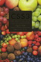 CSS3逆引きデザインレシピ すぐにおいしいデザインサンプル×テクニック集[本/雑誌] (単行本・ムック) / 原一成/著