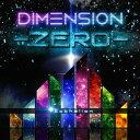 DIMENSION -ZERO-[CD] / 【Ecthelion】 -エクセリオン-