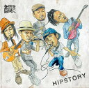 HIPSTORY[CD] / 韻シスト