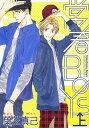 常春BOYS (上) (バーズコミックス ルチルコレクション)[本/雑誌] (コミックス) / 葉芝真己/著