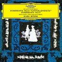 作曲家名: Ka行 - シューベルト: 交響曲第8番《未完成》、第9番《ザ・グレイト》 [SHM-CD] [初回プレス限定盤][CD] / カール・ベーム