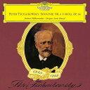 Composer: Ra Line - チャイコフスキー: 交響曲第4番 [SHM-CD] [初回プレス限定盤][CD] / ロリン・マゼール