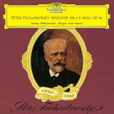 チャイコフスキー: 交響曲第4番 [SHM-CD] [初回プレス限定盤][CD] / ロリン?マゼール