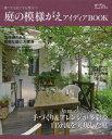 ─эд╬╠╧══дмдиеведе╟егевBOOK ╢╣дпд╞дт╣ндпд╞дт╠Є╬йд─ (MUSASHI BOOKS емб╝е╟еє&емб╝е╟еєMOOK)[╦▄/╗и╗я] (├▒╣╘╦▄бжере├еп) / еие╒е╕б╝╔Ё┬в