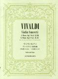 ヴィヴァルディヴァイオリン協奏曲イ短調R356/ト短調R.317[本/雑誌] (楽譜?教本) / 全音楽譜出版社