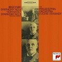 ブルックナー: 交響曲第4番「ロマンティック」&第5番[CD] / ユージン・オーマンディ (指揮)