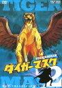 タイガーマスク DVD-COLLECTION VOL.2[DVD] / アニメ