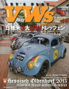 LET'S PLAY VWs 44 (NEKO MOOK 2021 空冷VWライフスタイル・マガジン)[本/雑誌] (単行本・ムック) / ネコ・パブリッシング