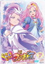Rakuten - ドキドキ! プリキュア Vol.7[DVD] / アニメ