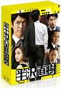半沢直樹 -ディレクターズカット版- Blu-ray BOX[Blu-ray] / TVドラマ