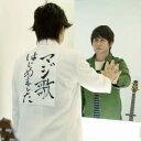 日本流行音乐 - マジ歌はじめました 〜箸にも棒にもかからなかった名曲たち〜[CD] / AMEMIYA