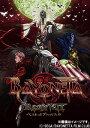 BAYONETTA Bloody Fate [通常版][Blu-ray] / アニメ