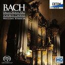 作曲家名: Ya行 - バッハ:6つのシューブラー・コラール集BWV.645〜650〜バッハ オルガン作品集〜 Vol.2[CD] / 吉田恵 (オルガン)