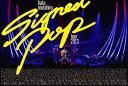 """Signed POP"" TOUR[DVD] / 秦基博"