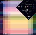 Composer: A Line - ギロック ベスト-レベル3・4[CD] / 小原孝、石井里乃 (連弾共演) (ピアノ)