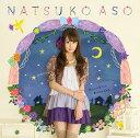 TVアニメ『ワルキューレ ロマンツェ』ED主題歌: MoonRise Romance[CD] / 麻生夏子