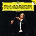 作曲家名: Ka行 - ベートーヴェン: 交響曲第9番《合唱》 [SHM-CD] [初回プレス限定盤][CD] / カルロ・マリア・ジュリーニ