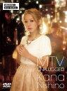 MTV Unplugged Kana Nishino [初回限定版][DVD] / 西野カナ