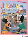 アイ・ラブ・東京ディズニーリゾート 2014 (My Tokyo Disney Resort 103)[本/雑誌] (単行本・ムック) / ディズニーファン編集部/編
