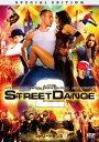 ストリートダンス2 スペシャル・エディション [廉価版][D...
