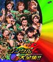 モーニング娘。コンサートツアー 2008 春 〜 シングル大全集 〜 Blu-ray / モーニング娘。