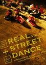 REAL STREET DANCE VOL1[CD] / オ...