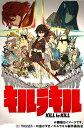 キルラキル 2 [通常版][DVD] / アニメ