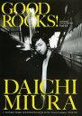 GOOD ROCKS! GOOD MUSIC CULTURE MAGAZINE Vol.45 【表紙&巻頭】 三浦大知[本/雑誌] (単行本・ムック) / RO...