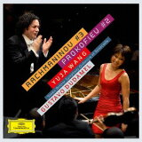 ラフマニノフ: ピアノ協奏曲第3番 / プロコフィエフ: ピアノ協奏曲第2番 [SHM-CD][CD] / ユジャ?ワン (Pf)