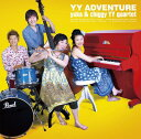 Artist Name: Y - YY Adventure[CD] / yuka & chiggy YY quartet