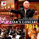 管弦乐 - ニューイヤー・コンサート2014[CD] / ダニエル・バレンボイム (指揮)/ウィーン・フィルハーモニー管弦楽団