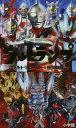 ウルトランプ〜ウルトラヒーロー&怪獣図鑑[本/雑誌] (単行本・ムック) / 小学館