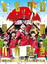 「ももクロ夏のバカ騒ぎ WORLD SUMMER DIVE 2013.8.4 日産スタジアム大会」LIVE DVD / ももいろクローバーZ