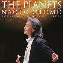 作曲家名: A行 - ホルスト: 組曲「惑星」[CD] / 大友直人 (指揮)/東京交響楽団