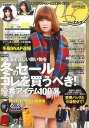 Samurai ELO(サムライイーエルオー) 2014年2月号 【表紙】 島崎遥香 (AKB48)[本/雑誌] (雑誌) / インフォレスト
