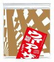ウィーアーザワールド CD / 快速東京