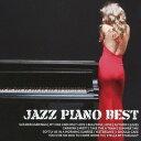 艺人名: V - ミスティ/サマータイム ジャズ・ピアノ・ベスト [初回限定生産スペシャル・プライス盤][CD] / オムニバス
